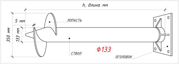 рисунок_5